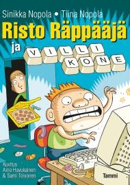 Risto Räppääjä ja villi kone (Tammi 2006)